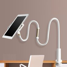 360 Degree Flexible Arm Table Phone Holder Stand Long Lazy People Bed Desktop Tablet Mount For Huaiwei Xiaomi Pad iPad Mini цена в Москве и Питере