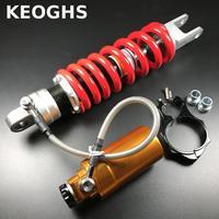 Мотоцикл Задний амортизатор 33 см Газ Шок отскок сжатия демпфирования регулируется для Yamaha Xg250 Kawasaki Байк изменить