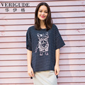 Veri Gude Women's Free Size Striped T-Shirt for Summer Loose Tops
