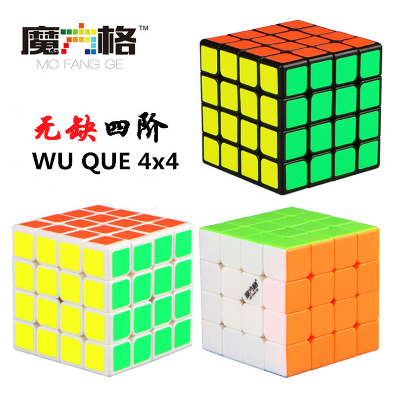 QiYi MoFangGe WU QUE Magique Cube 4x4 Wuque Puzzles Cube professionnel Vitesse Cube Cubo magico Cube Traditionnel Jouets