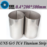 0.4x200x300mm Titanium Alloy Strip UNS Gr5 TC4 BT6 TAP6400 Titanium Ti Foil Thin Sheet Industry or DIY Material Free Shipping