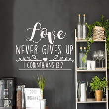 love Quotes Wall Sticker Removable Stickers Diy Wallpaper For Childrens Room Pvc Decals