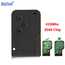Смарт ключ okeytech для renault megane scenic ii 433 МГц pcf7947