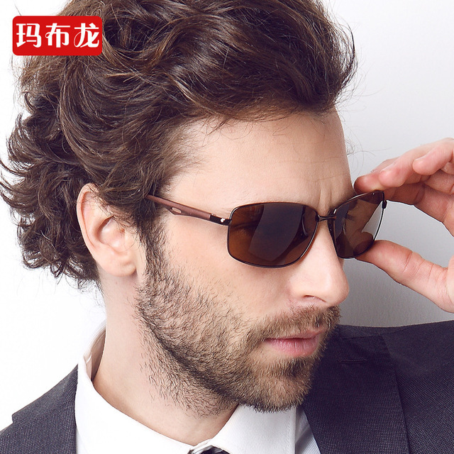 54797bfd612 2015 New High quality Designer Sunglasses Brown Sunglass Titanium Alloy  Sunglasses men sunglasses luxury brand oculos de sol