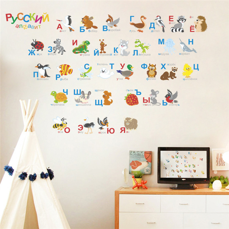 Study Room Decoration Diy: Cyrillic Letters Alphabet Wall Stickers For Kids Study