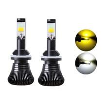 1 pair H27 881 Dual Color Car Fog Lights Auto Driving light Bulbs 3000K 6000K automobiles white blue yellow 12v car styling