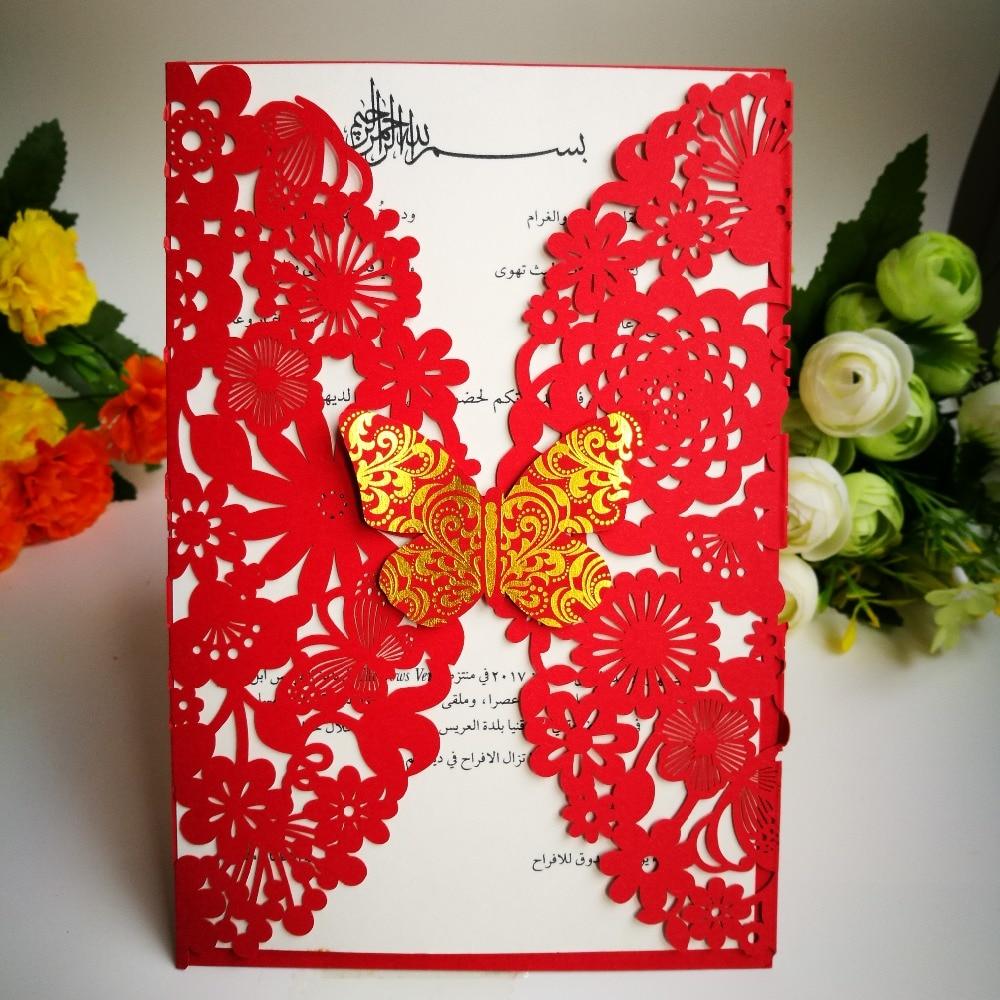 30Pcs Wedding Invitations Card 3D Butterfly Laser Cut Invitations ...