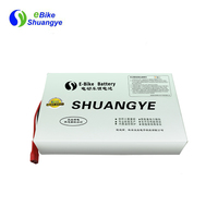 E Bike Battery 36V 10AH Electric Scooter Battery include charger