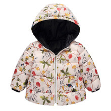 2019 Winter Kids Outerwear Boys Girls Down Jacket Children Clothing Party Costumes For Boys Warm Baby Vest Hooded Jackets Coat