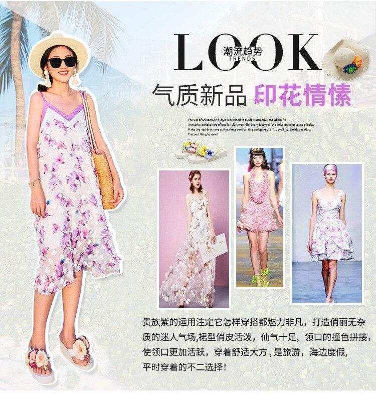 Famille look mère fille robes bébé fille vêtements robe famille correspondant vêtements belle robe florale correspondant tenues - 3