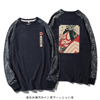 2018 Japanese Style T Shirt Youth Casual Crew Neck Inside Wear Tshirts Long Sleeve Tees Men