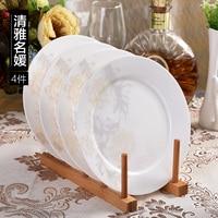 Ceramic plate dish 8 inches flat bone plate Bone China Chinese household tray simple flat plate plate set