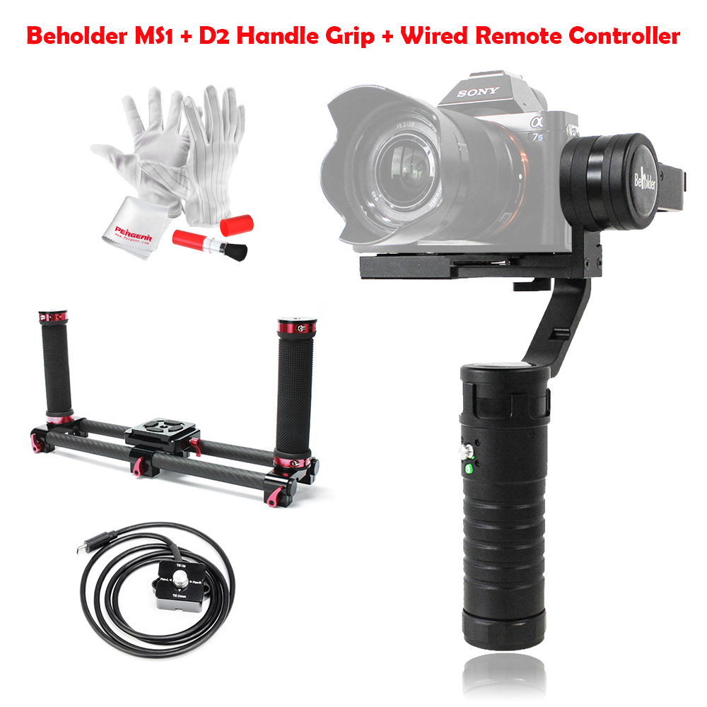 Beholder MS1 3 Axis Brushless Handheld Gimbal Stabilizer 32-bit Controller Dual IMU Sensors+D2 Handle Grip+1m Cable for DSLR beholder d2 carbon fiber dual handle grip with arch rectangular plate and pergear magic stickers for beholder ds1 ms1 stabilizer