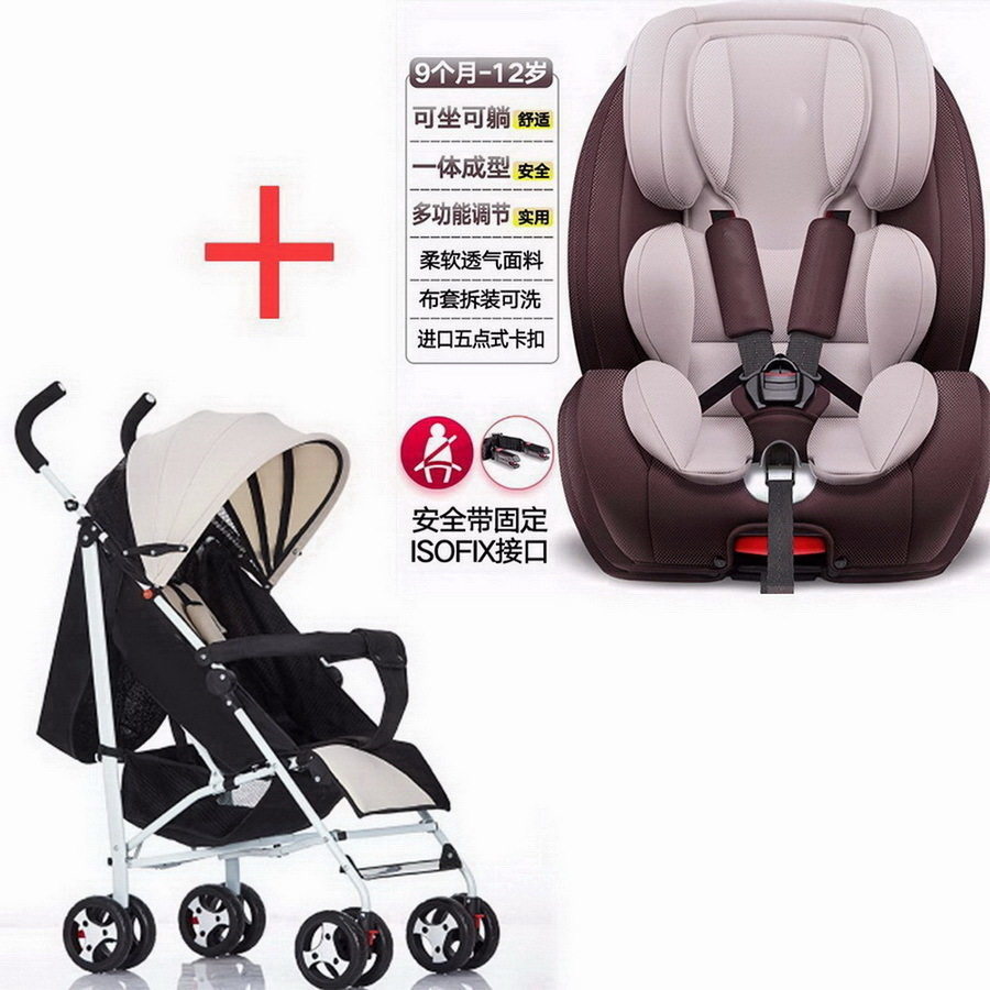 Free delivery child safety chair with integrated full circle stroller 9 people-12 years old year cart combination set SY-YZ214-4 sweet years sy 6285l 12