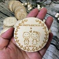 Индивидуальные свадебные деревянные сувениры, сохранить дату деревянные магниты, выгравированные деревянные Свадебные подарки для гостей...