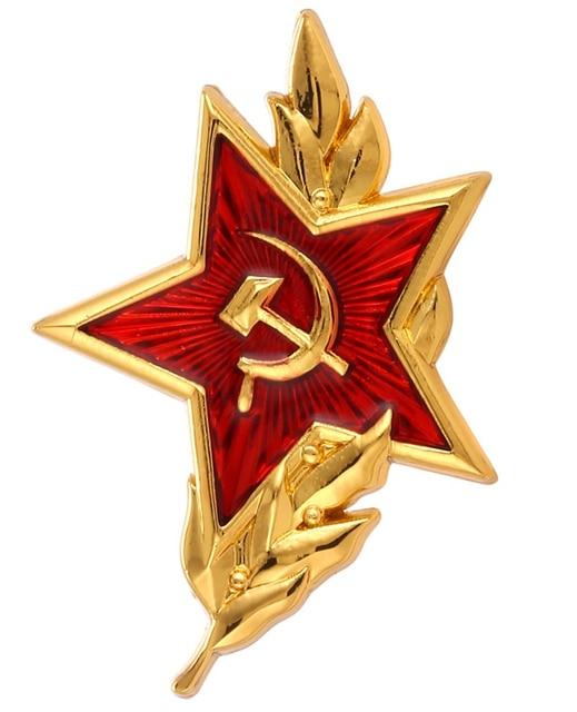 Cold War Soviet CCCP Red Star Sickle Hammer Symbol Pin Badge