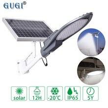 Solar Lamp Outdoor Lighting led street light Plaza Waterproof 30W-150W 12V Led Solar Light For Garden Parking lot Pole Light