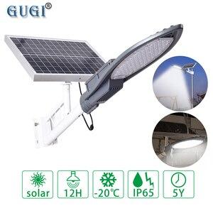 Solar Lamp Outdoor Lighting le
