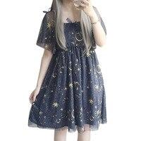 Lolita Dress Stars Moon Embroidery Mesh High Waist Dresses Women Sweet Femme Summer Fashion Sweet Girls Outfit