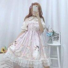 Платье Лолиты, японское платье JSK Kawaii, сказочное платье на бретелях, женское летнее платье, мягкое милое платье лолиты для девочек