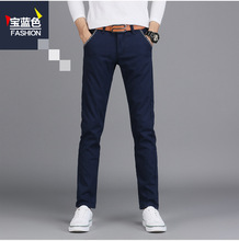 Odinokov Luxury Brand Straight Business Casual Men Pants High Quality Designer Spring Autumn Elegant Male Leisure Long Trousers