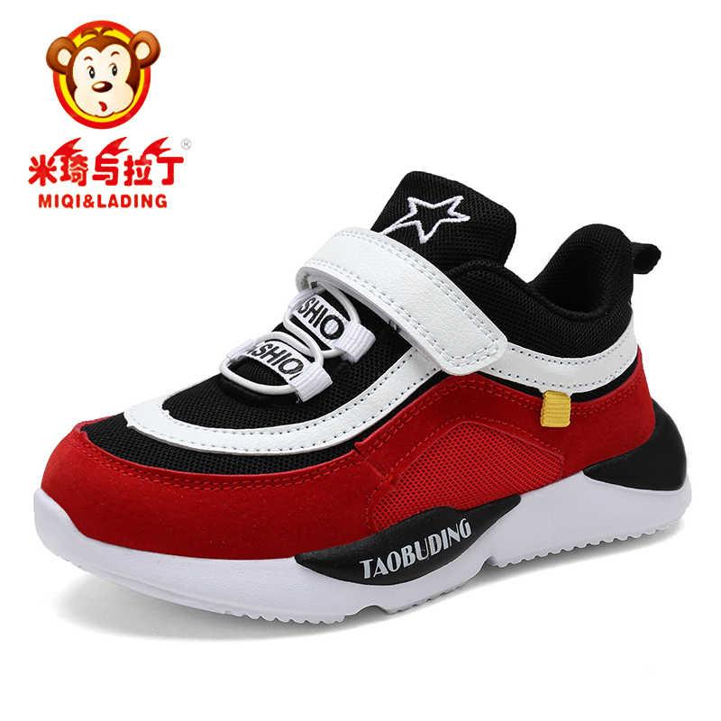 1358c3e37a80 MIQI   LADING Новая прочная детская обувь модная полосатая контрастная  цветная обувь для мальчиков и девочек