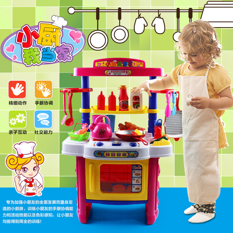 Kitchen Set Online: Compare Prices On Girls Kitchen Set- Online Shopping/Buy