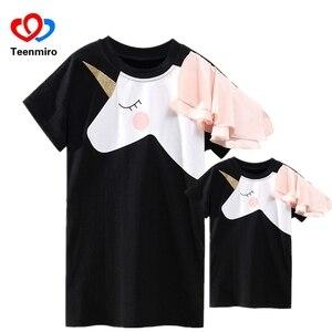 Image 1 - Aile eşleştirme giyim anne kızı elbiseler maçları Unicorn elbise T shirt anne anne ve bana 3D baskı giyim komik kıyafetler