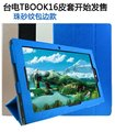 2016 Newset Alta calidad moda teclast tbook10 delgada cubierta de la caja con la función de Pie Cubierta de cuero envío gratis
