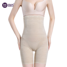 Meisou New Women High Waist Shaping Panties Breathable Body Shaper Slimming Tummy Underwear Panty Shapers Hot Selling Thin Soft