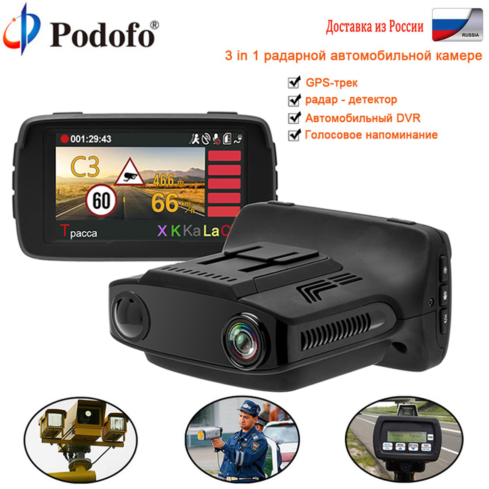Podofo Car DVR Radar Detector GPS Tracker 3 in 1 Ambarella Car detector Camera FHD 1080P Radar Speedcam Anti Radar Dash Cam WDR