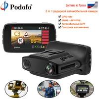 Podofo Car DVR Radar Detector GPS Tracker 3 In 1 Ambarella Car Detector Camera FHD 1080P