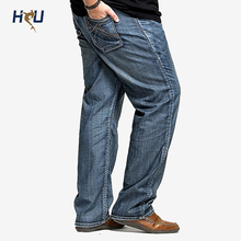 Free shipping Men Big Size Pants 38 40 42 44 46 48 Straight Men Pants For