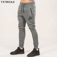 YEMEKE 2017 Men Doctor Muscle Autumn Winter Sweatpants Men S Quality Fashion Casual Life Trousers Fitness