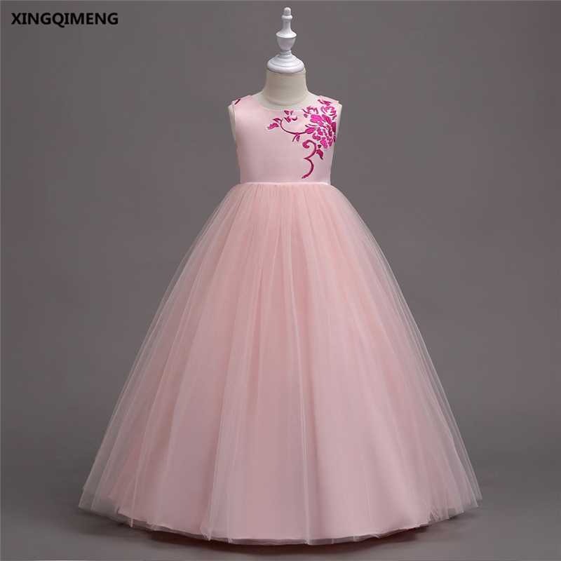 In Stock Pink Tulle Ball Gown Lovely Flower Girl Dresses 4-16Y Chic ...