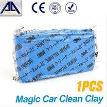 Автовозы детализация шайба чистого чистый магия бар очистки клей синий авто