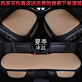 Winter Car Covers Pad Car Seat Cushion Electric Heated Cushion Car Heated Seat Covers Universal Conjoined Supplies Black Color