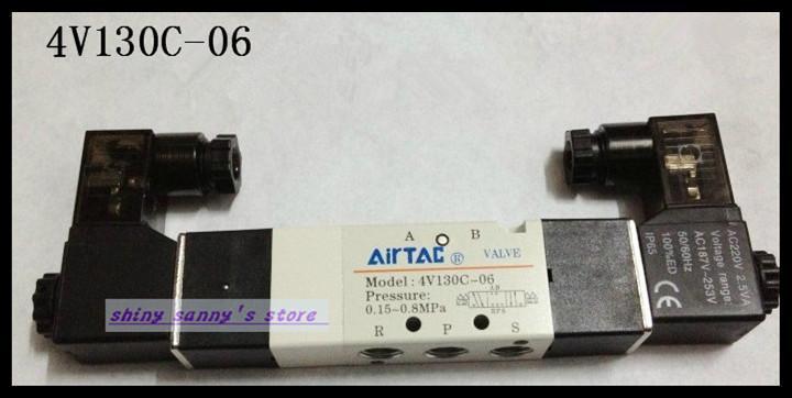 1Pcs 4V130C-06 AC110V  Solenoid Air Valve 5 port 3 position BSP 1/8 1pcs 4v130c 06 ac110v solenoid air valve 5 port 3 position bsp 1 8