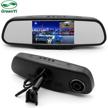 Buy online HD 5″ Full 1920x1080P Car Mirror DVR Monitor Camera With Original Bracket , Support Track Shift and Front Car Distance Warning