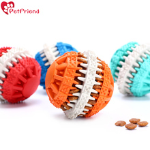 Pet Dog Treat Slow Feed Ball, Interactive IQ Non-Toxic Rubber Dental Treat Tooth Cleaning Toy for Dogs Training Playing Chewing