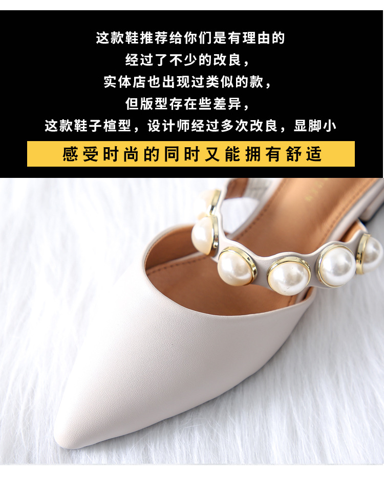 Spiked Flat-soled Slippers Female Summer 2019 New Style Slippers Female Retro-style Slippers with Rough heels and Low heels