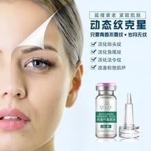 Botulinum Essence Powerful Nourishing Anti-oxidating Anti-wrinkle Anti-aging Face