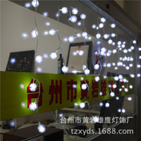 Christmas Decoration Wedding Decoration Lamp String Christmas Lights Background Ice Ball Curtain Factory Direct Led Decorative