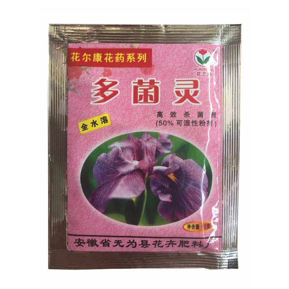 Flowers special fertilizer agents Sterilization treatment Carbendazim potion Bonsai plants Seeds for home & garden 10G / bag