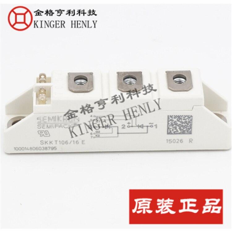 SKKT106/16E 106A1600V SCR thyristor module skkt132 18e skkt132 16e skkt132 14e skkt132 12e module