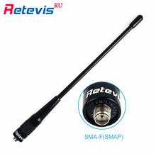 Retevis RHD-701 SMA-F VHF UHF Antenna 21.5cm 20W Walkie Talkie Accessories For Kenwood Baofeng UV5R Bf-888S RT-5R H777 For HYT