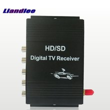Lindale Car Digital TV ATSC Receiver DTV Mobile HD Tuner Antenna Host For Audi BWM Mercedes Benz VW Skoda