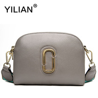 Crossbody Bag 2017 New Messenger Bag With 6 Colors Woman Genuine Leather Bag Bags For Shopping