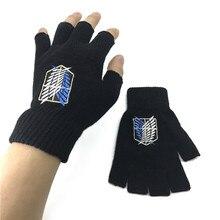 Модные перчатки аниме атака на титанов, Плюшевые Вязаные перчатки для студентов, теплые зимние перчатки, подарки для косплея 122703