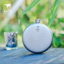 Keith Outdoor 150ml Titanium Hip Flask with Funnel Round Flat Camping Sport Wine Pocket Drinking Bottle Canteen Ti9302